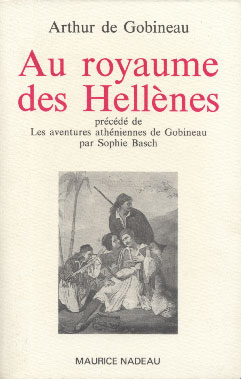Au royaume des Hellθnes
