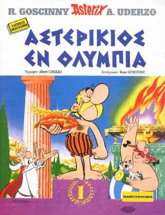 Asterix. Asterikios en Olympia