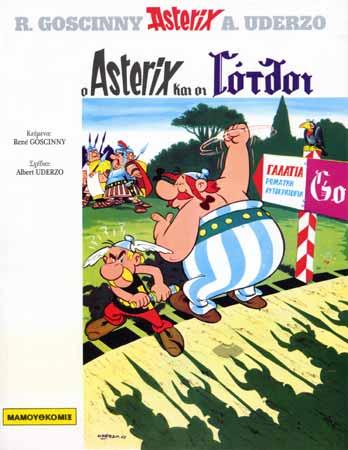 Goscinny, Asterix 4. O Asterix kai oi Gotthoi