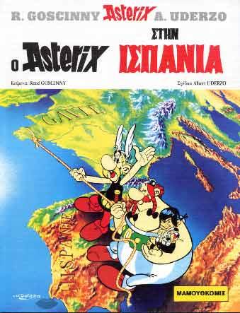 Asterix 3. O Asterix stin Ispania