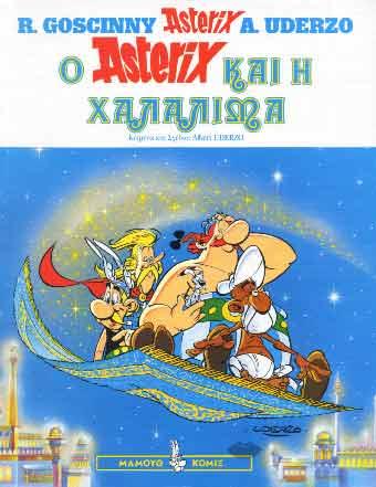 Asterix 29: O Asterix kai i Halalima