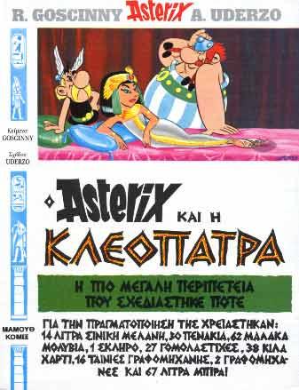 Asterix 5. O Asterix kai i Kleopatra
