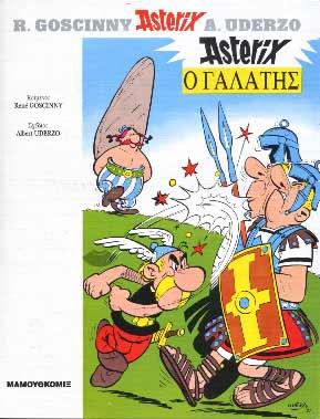 Asterix 10. Asterix o Galatis