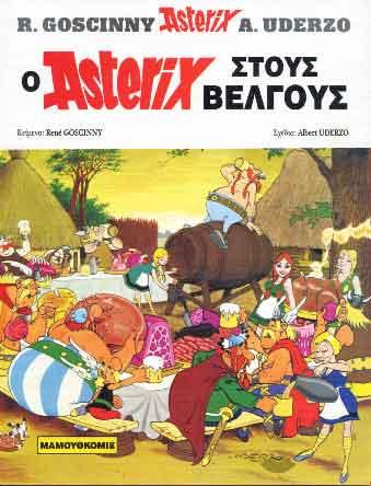 Goscinny, Asterix 11. O Asterix stous Velgous