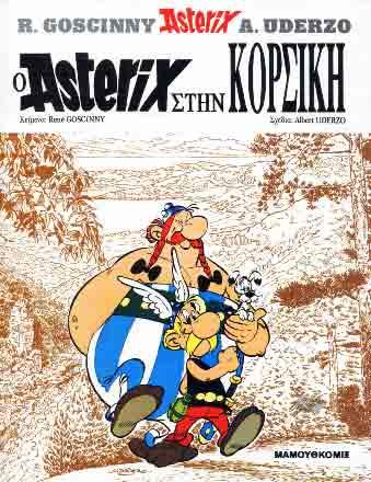 Asterix 12. O Asterix stin Korsiki