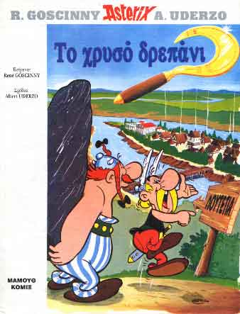 Goscinny, Asterix 16. To hryso drepani