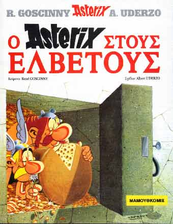 Asterix 20. O Asterix stous Elvetous