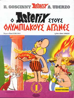 Asterix 25. O Asterix stous Olympiakous Agones