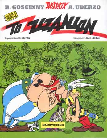 Asterix. To zizanion