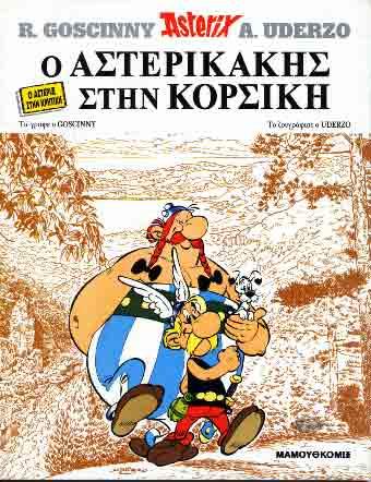 Goscinny, Asterix. O Asterikakis stin Korsiki