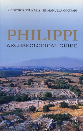 Philippi. Archaeological guide
