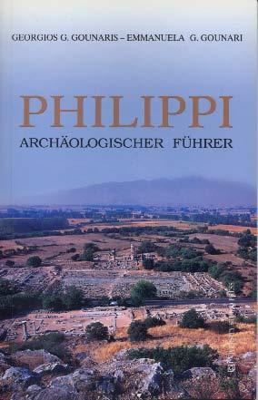 Gounaris, Philippi. Archäologischer Führer
