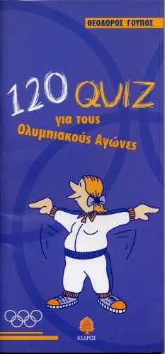 Goupos, 120 quiz gia tous Olympiakous Agones