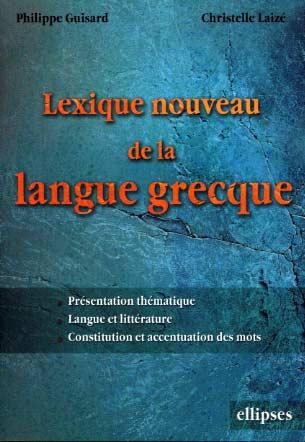 Lexique nouveau de la langue grecque