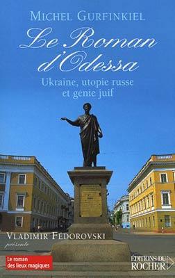 Gurfinkiel, Le Roman d'Odessa