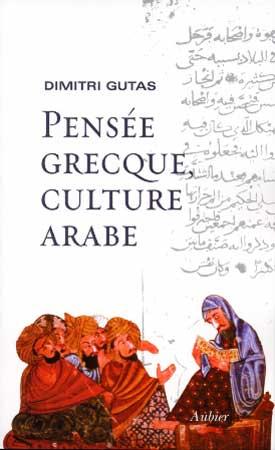 Pensée grecque, culture arabe