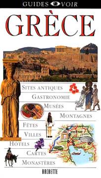 Grèce, Guide Voir