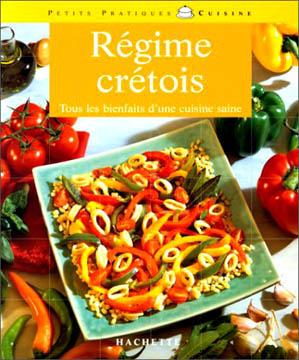 Vergne, Régime crétois, ed. 2001