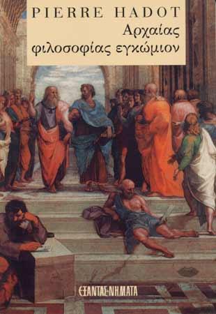 Hadot, Arhaias filosofias egkomion