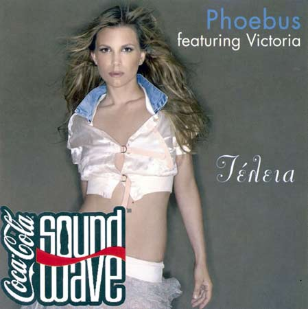 Teleia