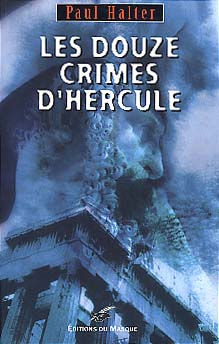 Les douze crimes d'Hercule