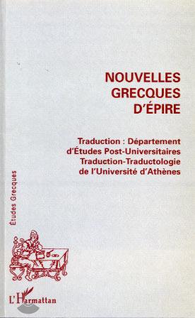 Nouvelles grecques d'Epire
