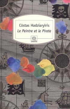 Hatziargyris, Le peintre et le pirate