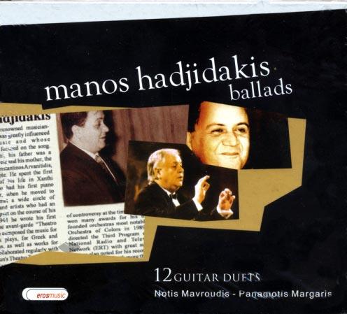 Hadjidakis, Ballads