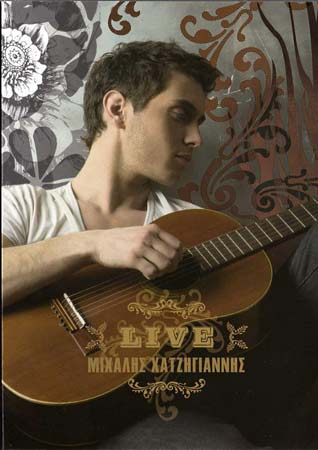 Hatzigiannis, Live - Hatzigiannis Michalis