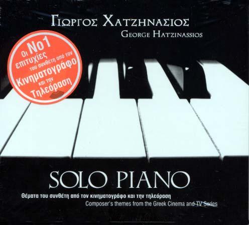Hatzinassios, Solo Piano