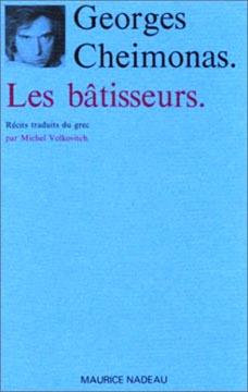 Cheimonas, Les B�tisseurs