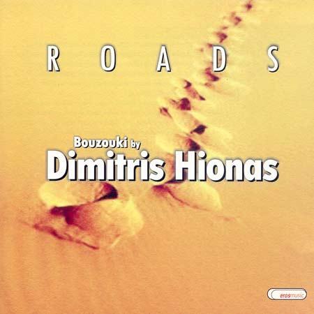 Hionas, Roads
