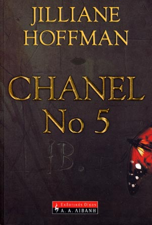 Hoffman, Chanel No 5
