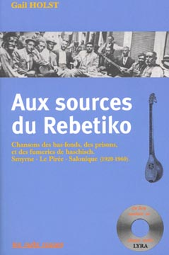Holst, Aux sources du Rebetiko