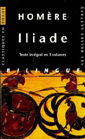 Iliade, Coffret en 3 volumes