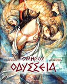 Homère, Odysseia