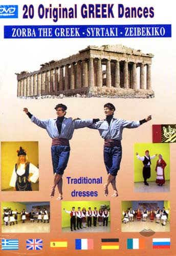 20 original Greek dances
