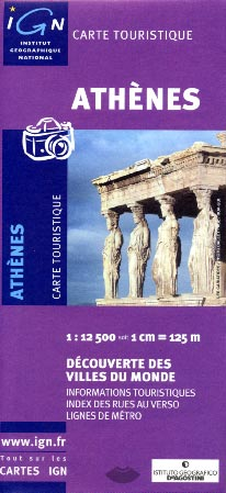 Athens map IGN 86308