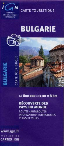 Bulgarie carte IGN 86125