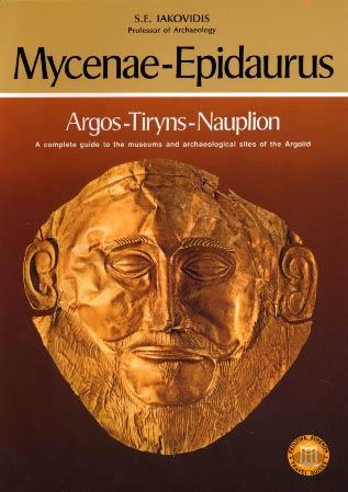 Ιακωβίδης, Mycenae - Epidaurus - Argos - Tiryns - Nauplion