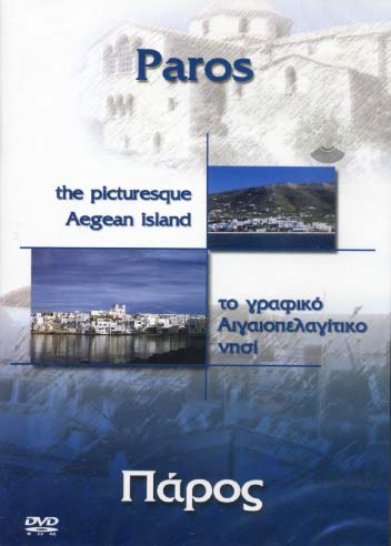 Paros, the picturesque island of the Aegean