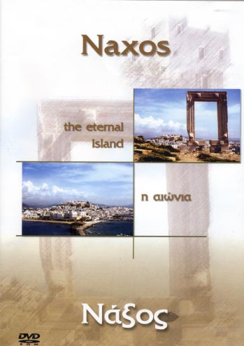 Naxos. The eternal Island
