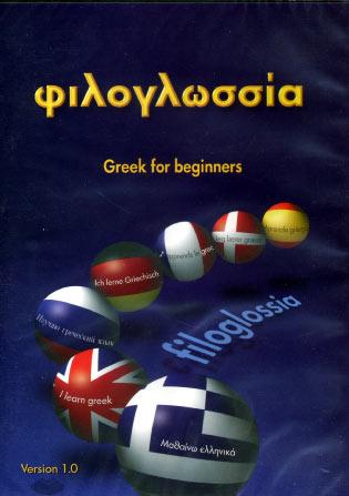 Filoglossia v1