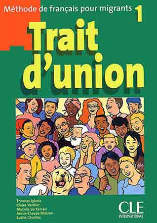 Trait d'union 1 (Livre de l'ιlθve)