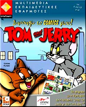 Tom & Jerry - Dimiourgo ta comics mou