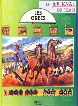 Johnstone, Les Grecs