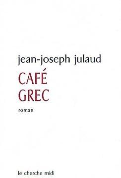Cafι grec