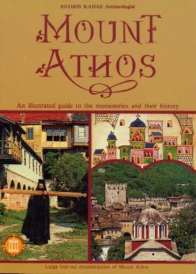 Kadas, Mount Athos