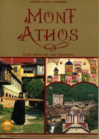 Kadas, Mont Athos