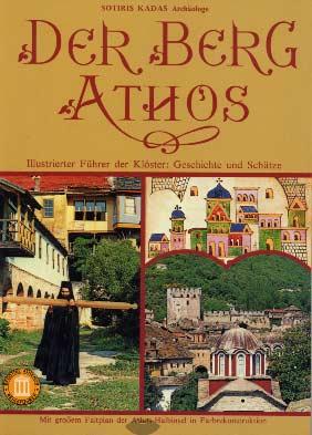 Der Berg Athos